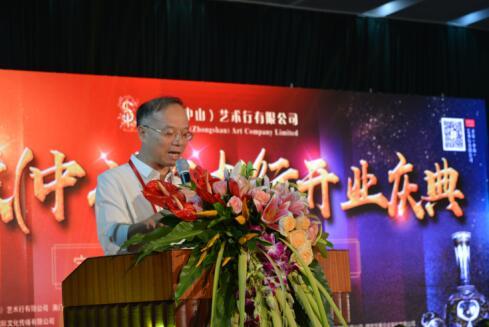 中国孔子文化交流中心,中国新长城组委会,加拿大金色维多利亚出版社