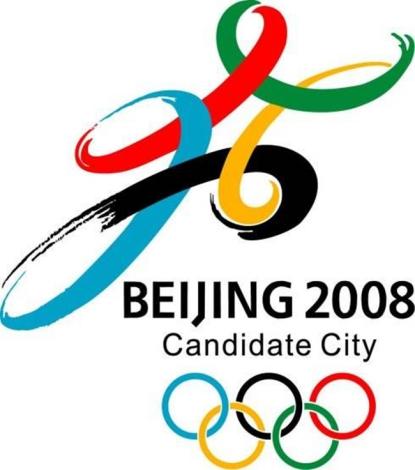 代表作:2008北京奥运会申奥标志,第一届世界智能运动会会徽设计等