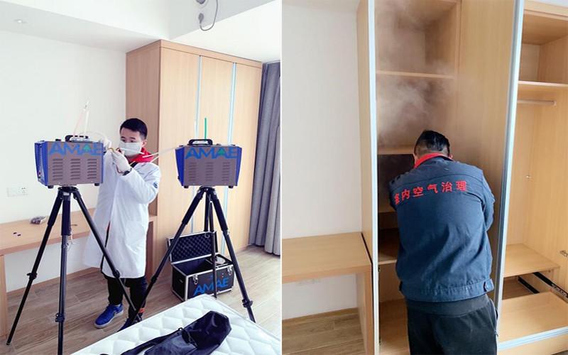 空气检测2.jpg