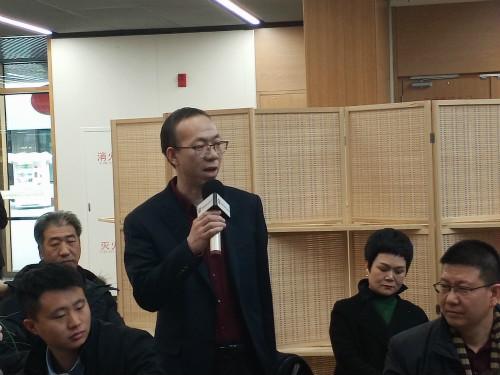 雄安创业会客厅第四十七期主题沙龙
