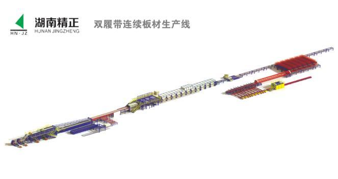 湖南精正设备制造有限公司--板材生产线